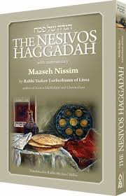 haggadah book the nesivos haggadah books feldheim publishers