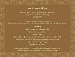 Marriage Invitation Card Quotes In English Kerala Muslim Wedding Card Matter In English Muslim Wedding Card