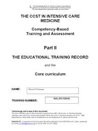 icu logbook intensive care medicine monitoring medicine