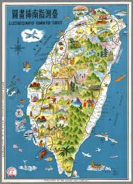 Geographical Map Of South America Maps Of Taiwan Detailed Map Of Taiwan In English Tourist Map
