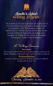 Gruhapravesam Invitation Card Design Sample Wedding Invite For Tamil Iyengar Back A Contemporary Take