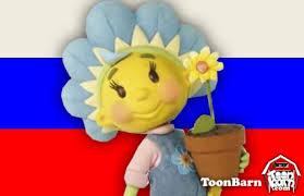 fifi flowertots heads russia u2022 toonbarntoonbarn