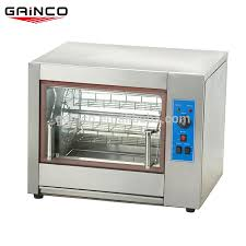 Commercial Toaster Oven For Sale Chicken Rotisserie Oven For Sale Chicken Rotisserie Oven For Sale