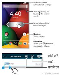 android user guide moto e user guide in
