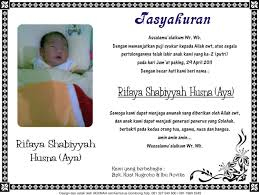 contoh ucapan kelahiran anak aqiqah service laptop photoshop