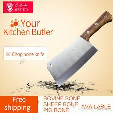 best brand kitchen knives boning knife 4cr13 chop bone knife multipurpose bovine sheep bone