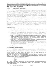 sle resume templates accountant general punjab pension notification recruitment policy 2004 civil service recruitment