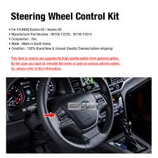 hyundai elantra cruise oem steering wheel remote auto cruise kit for hyundai 2017