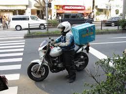 made in japan motorcycle parts shop motobike jp