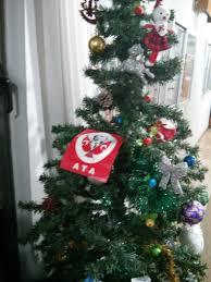 istanbul u0027s santa bear says merry new year u0027smas u2013 the message u2013 medium