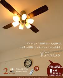 Universal Light Kits For Ceiling Fans by Ceiling Fan Hampton Bay Universal Led Ceiling Fan Light Kit Ge