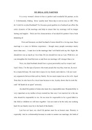 Hero Essay Examples Hero Essays Trueky Com Essay Free And Printable