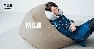 Muji Sofa Bed Review Muji To Relax Mujirushi Ryohin