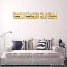 Wall Decals For Living Room Muslim Islamic Characters Living Room Bedroom Tv Sofa Backdrop