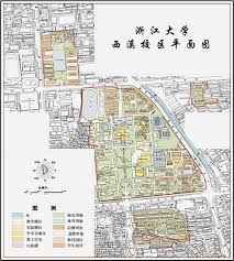 Georgia Southern Campus Map Zhejiang University China Admissions