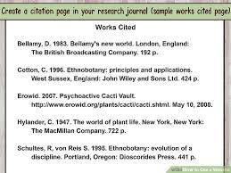 How To Make A Reference Page For Resume How To Cite A Website With Sample Citations Wikihow