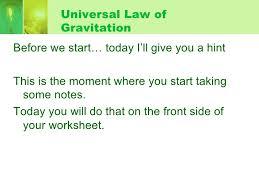 universal law of gravitation 3 728 jpg cb u003d1161632670