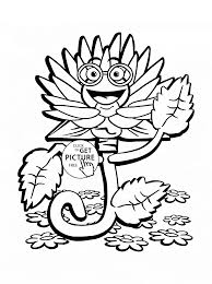 funny cartoon flower smiling coloring page for kids flower