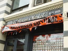 Rickys Halloween Locations Brooklyn by Jeremiah U0027s Vanishing New York October 2012