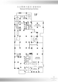 floor plan hotel floor plans event venues ambassador hotel taipei