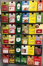 applebee gift card relentless financial improvement lowe s gift cards for