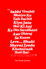 quote jari karwa chauth wishes and messages quotes u0026 sayings