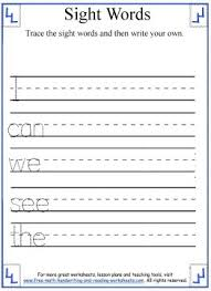 printable kindergarten sight words printable kindergarten sight words worksheets for all download and