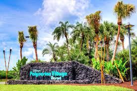 Polynesian Resort Map Welcome To Disney U0027s Polynesian Village Resort
