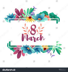 banner international womens day flyer march stock vector 580059118