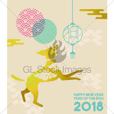 chinese new year 2018 dog greeting card art gl stock images