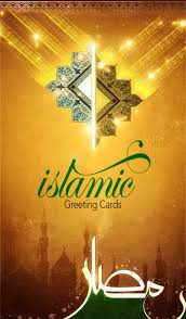 islamic greeting cards free android apps on play