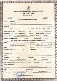 embassy russian federation us visa application kalmykia us