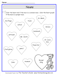 valentine u0027s day printouts from the teacher u0027s guide