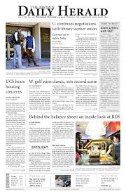 thursday october 14 2010 by the brown daily herald issuu