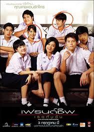 film drama cinta indonesia paling sedih 8 film thailand yang paling sedih bikin berlinang air mata
