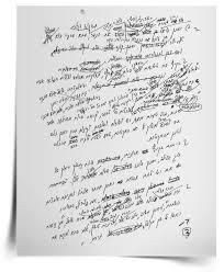 how to write a literary criticism paper paris review aharon appelfeld the art of fiction no 224