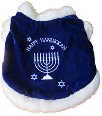 hanukkah clothes hanukkah dog gifts chanukah dog toys of david charms