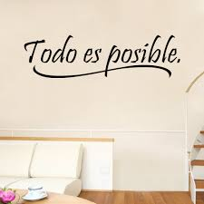 todo es posiblespanish alphabet 3d wallpaper wall stickers living todo es posiblespanish alphabet 3d wallpaper wall stickers living room bedroom decoration tv wall murals in wallpapers from home improvement on