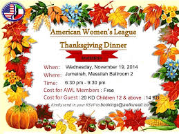thanksgiving dinner by american s league kuwait