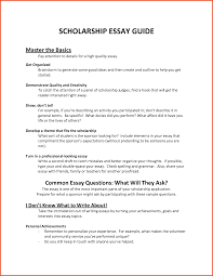 Examples Of Persuasive Essays For College Students Format Of Essays Resume Cv Cover Letter