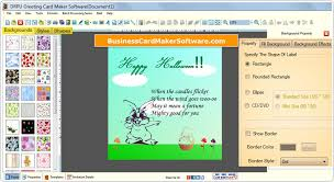 greeting card software greeting card maker software design greetings cards christmas cards