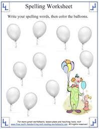 first grade spelling ir words