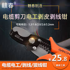 china electrical cable stripper china electrical cable stripper