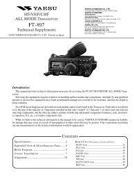 yaesu ft 897 service manual