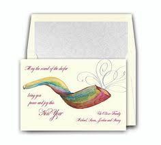 purchase shofar curly shofar new year card new year cards