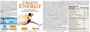 urgent energy 10073571 hsn