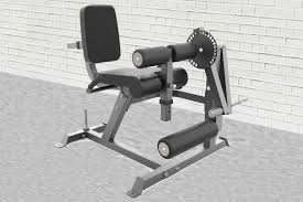 armortech v2 leg extension curl machine