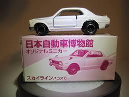 nissan skyline quilt covers toys u0026 hobbies cars trucks u0026 vans find tomica products online