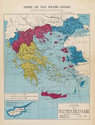 Greece Maps by Maps Greater Greece Megali Idea Alternate Timelines Forum