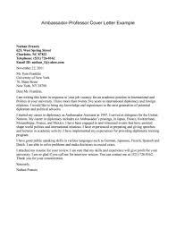 university lecturer cover letter teacher cover letter no